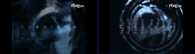 Agudeza visual: la cabecera original (izquierda) y la que incluye el nuevo nombre (derecha)