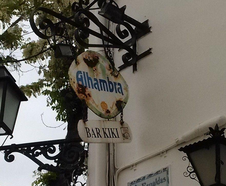 Cervezas Alhambra (granada)